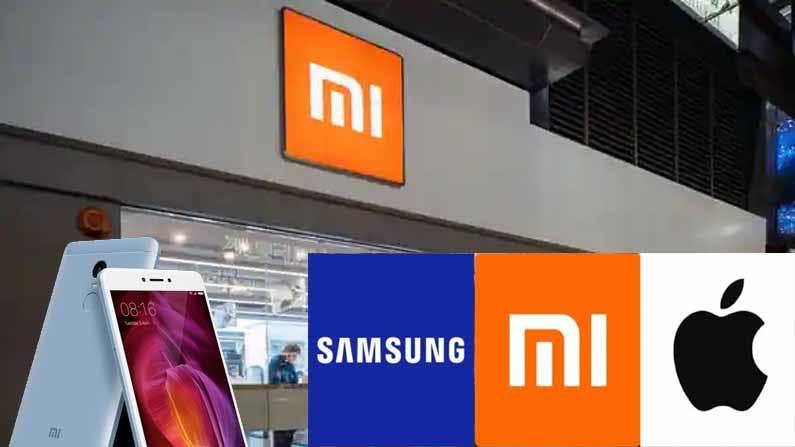 Xiaomi: ಆಪಲ್ ಕಂಪೆನಿಯನ್ನು ಪಕ್ಕಕ್ಕೆ ಸರಿಸಿ ವಿಶ್ವದ ಎರಡನೇ ಅತಿ ದೊಡ್ಡ ಸ್ವಾರ್ಟ್ಫೋನ್ ತಯಾರಕ ಆದ ಶಿಯೋಮಿ
